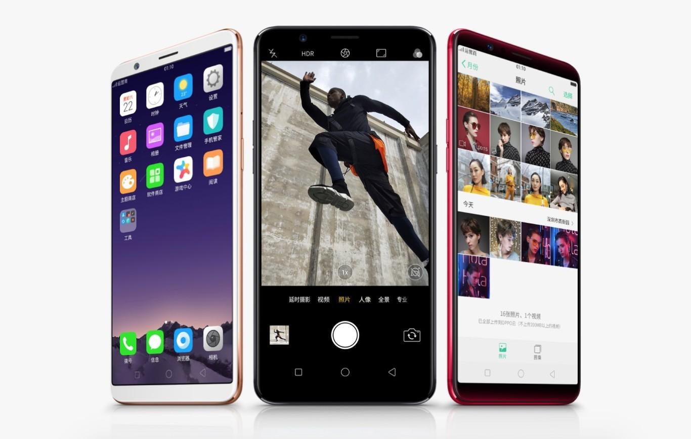 Oppo R11S et R11S Plus